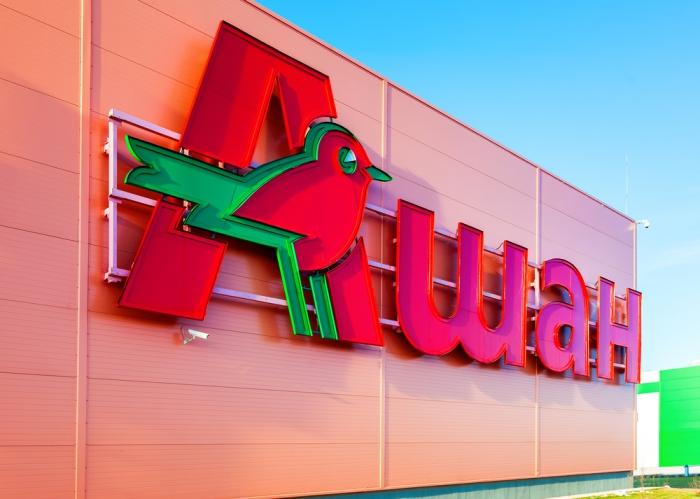 Вцентре столицы откроется трехэтажный флагманский магазин «Ашан»
