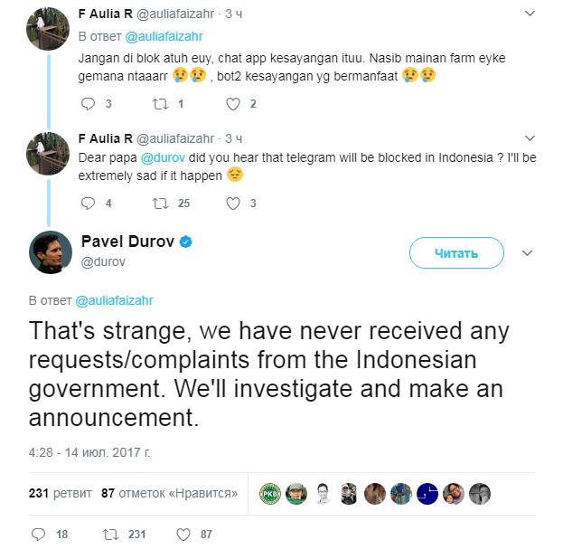 В Индонезии заблокируют Telegram