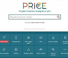 Rambler&Co опроверг продажу Price.ru