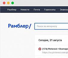 Rambler&Co запустила рекомендательный сервис вроде Яндекс.Дзена