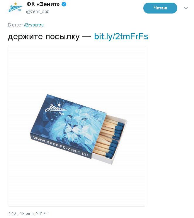 ФК «Зенит» предложил спички создателям соломенной «Зенит-Арены»