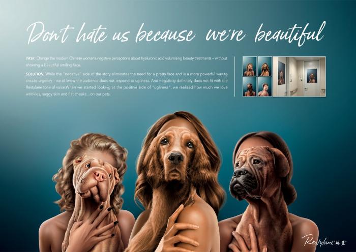 Морщины собак и кошек в рекламе средств для ухода за кожей