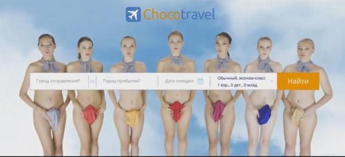 Голые стюардессы прорекламировали казахстанский сервис покупки авиабилетов