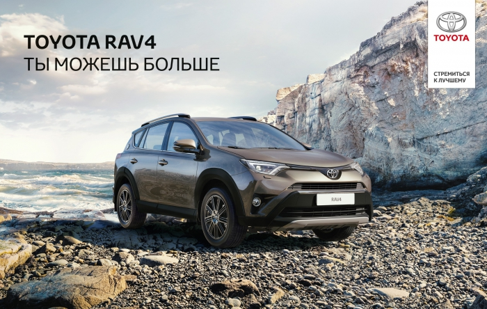 Реклама Toyota: три короткометражки в формате постдок