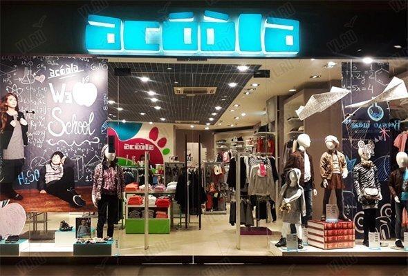 Concept Group будет развивать вИндии сеть детской одежды Acoola