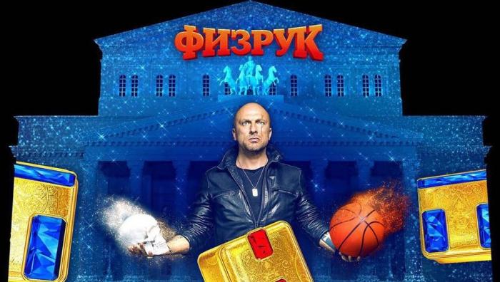 Вweb-сети интернет возмущены рекламой «Физрука» на помещении огромного театра