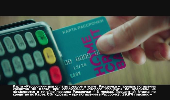 деньги сразу личный кабинет вход по номеру телефона без пароля волгоград