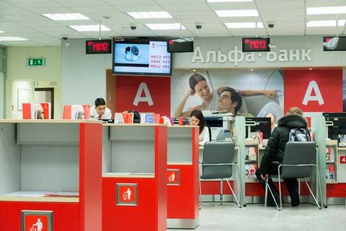 В РФ появится новый digital банк