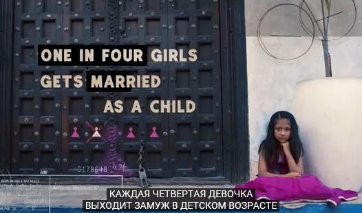 Появилось вдохновляющее видео ООН кМеждународному дню девушек