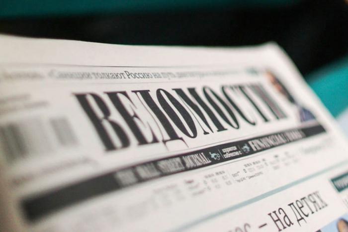 Петербургский издатель «Ведомостей», «Бизнес Ньюс Медиа», прекращает выпуск региональной страницы издания