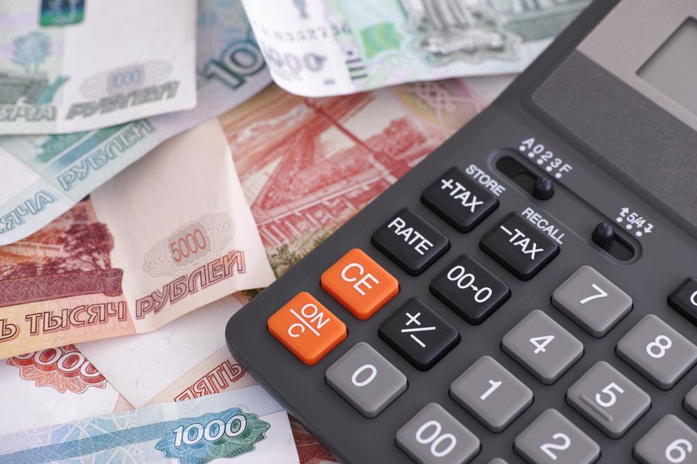 штрафы за выплату зарплаты один раз в месяц всего