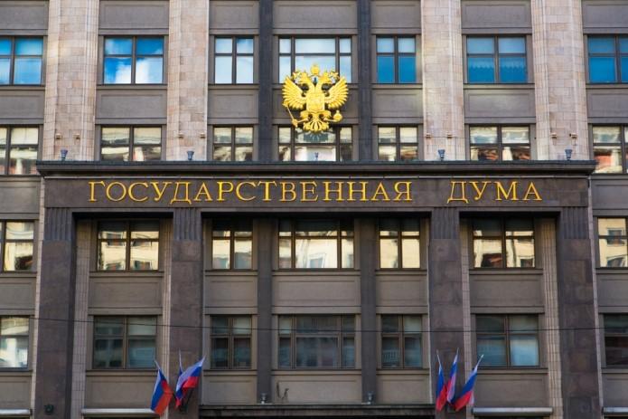 Государственная дума потратит на исследование блокчейна два млн. руб.