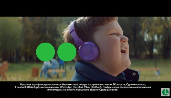 Ребёнок спел голосом Кипелова в новой рекламе «МегаФон»