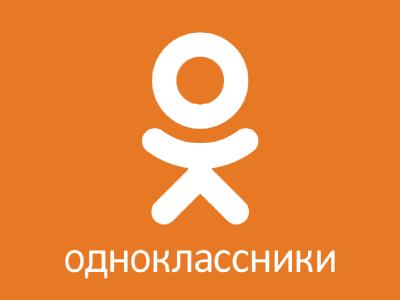 «Одноклассники» вместе сонлайн-кинотеатром Start запустили раздел сплатными видео