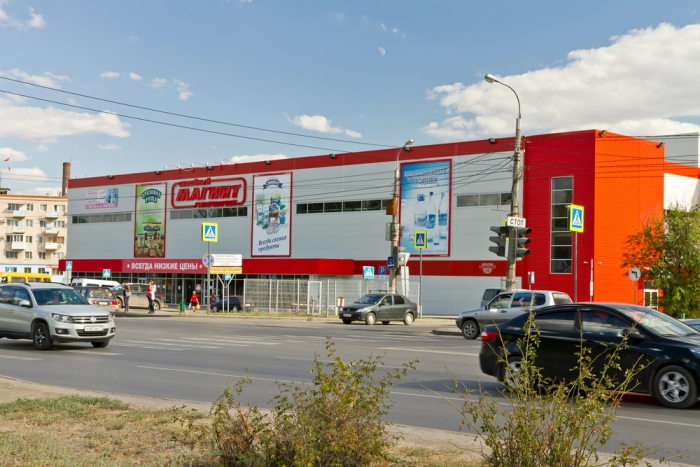 Основной владелец «Магнита» реализовал акции компании на44 млрд. руб.