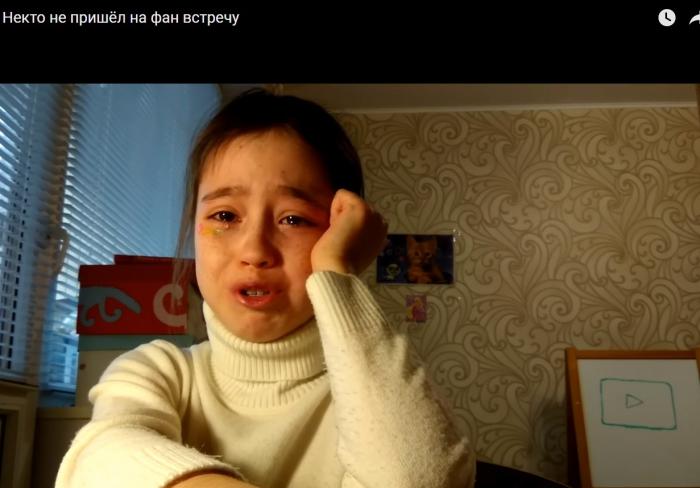 Сергей Верейкин из Mint: слёзы ребёнка, юбилей революции и заявление Apple