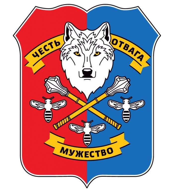 Студия Лебедева разработала эмблему Тамбовской Росгвардии