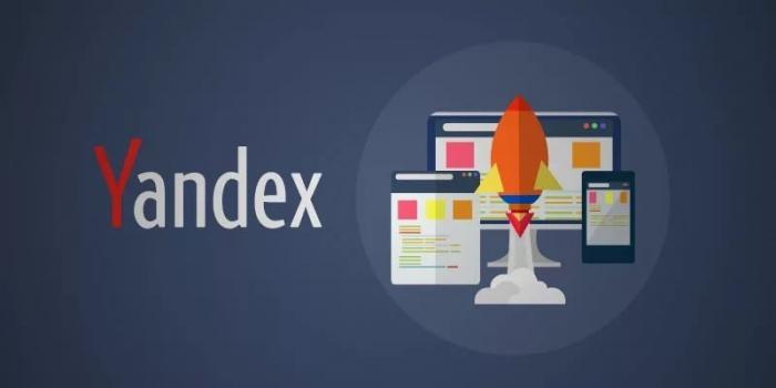Яндекс запустил турбо-страницы для всех