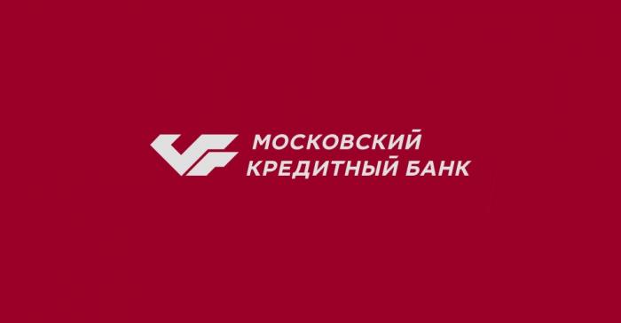 коров мясных надежность московского кредитного банка капсульное наращивание