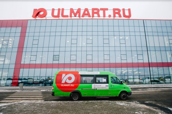 «Юлмарт» уменьшает неменее 25% персонала