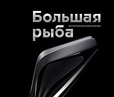 SOSTAV наградит создателей лучшей российской рекламы 0017