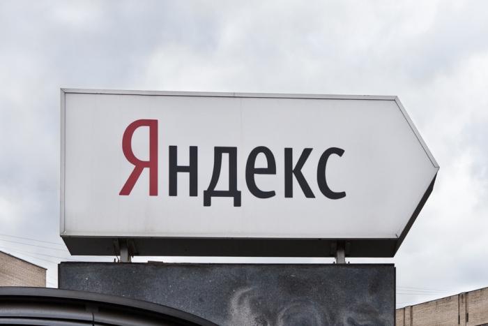Прибыль «Яндекса» вчетвертом квартале подросла практически втрое