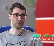 «Лаборатория»: видеоинтервью из Игорем Оганесяном изо Mail.Ru Group