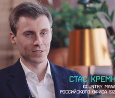 «Лаборатория»: видеоинтервью со Стасом Кремневым с Sizmek