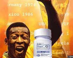 cialis pill 100mg