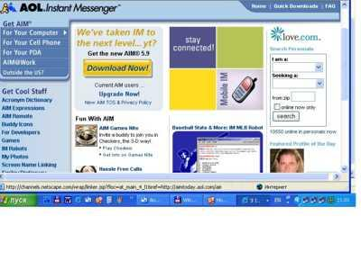 Aol mobile chat rooms
