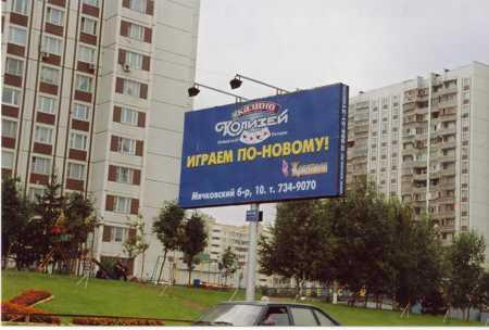 sayt-kazino-kolizey-v-marino