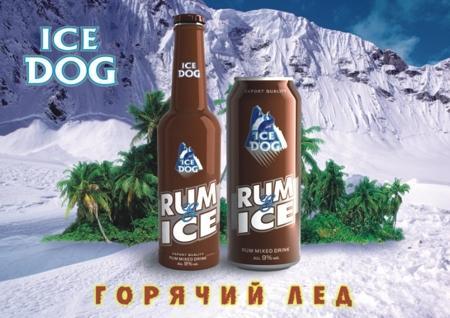 """В ноябре Корпорация  """"Хэппилэнд """" пополнила свою серию коктейлей Ice Dog..."""