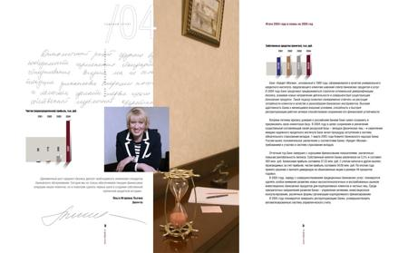 Бухгалтерский учет по договору комиссии у издательства-комитента.