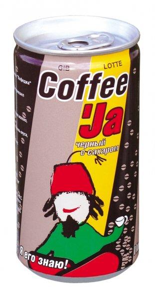 """...Русская традиция """" выпустила холодный кофейный напиток Coffee'Ja."""