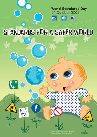 Картинки по запросу всемирный день стандартов