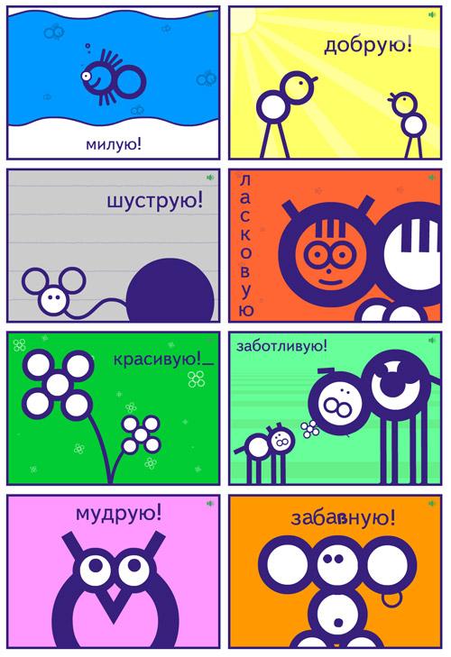 Мегафон москва рекламодатель мегафон