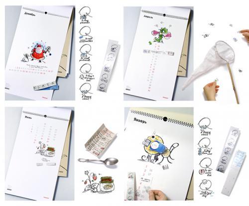 Графический дизайн открытки
