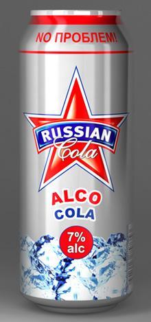 """...производитель напитков компания  """"Хэппилэнд """" представила на российском..."""
