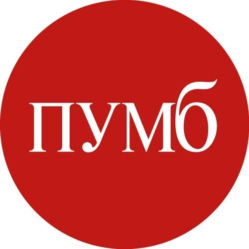 Первый украинский международный банк