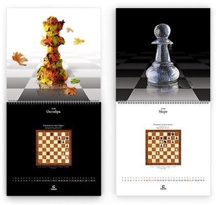 шахматных фигур,