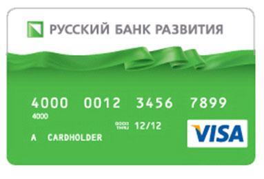Петропавловск-Камчатский классик виза стоимость карта