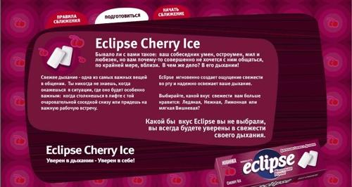 Eclipse - Cherry Ice