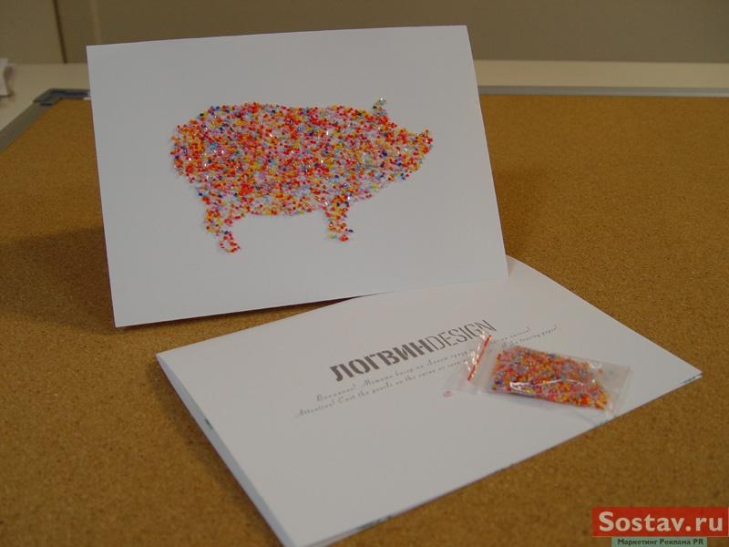 Утверждение, что метать бисер перед свиньями бессмысленно, опровергнуто. http://www.sostav.ru/news/2006/12/26/r3.