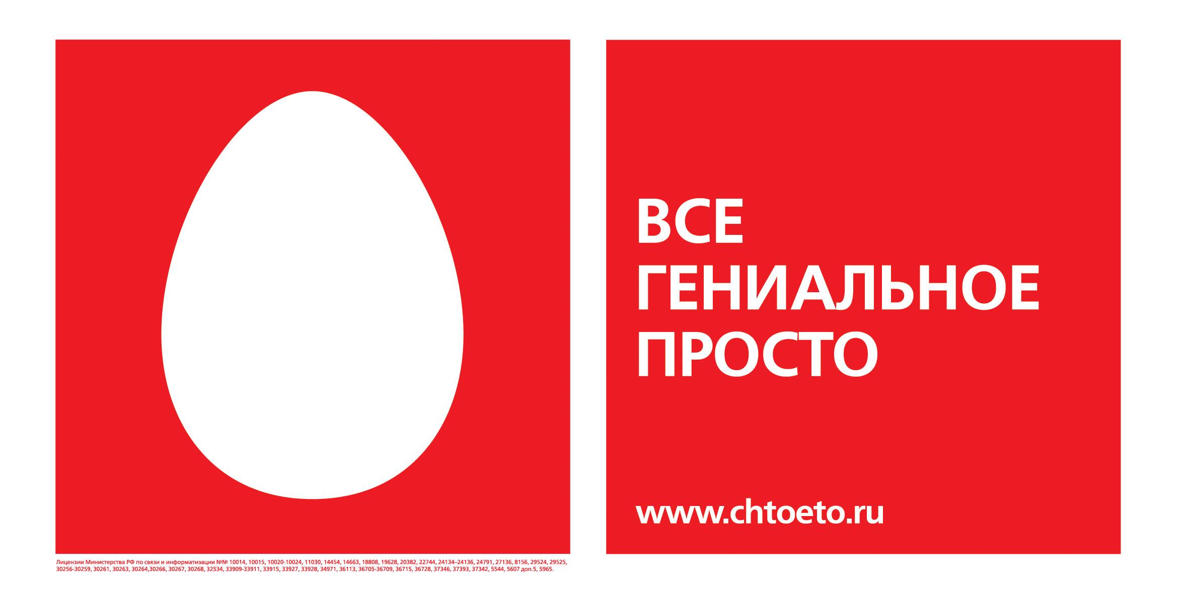 Гжегож Эш ru Новости рекламы маркетинга pr  Мобильный гуру заслуженно называют Гжегожа на родине в Польше