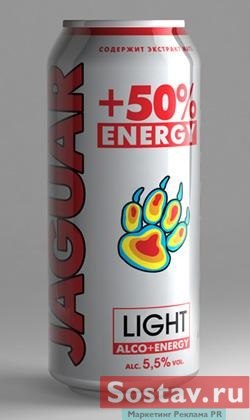 Под брендом Jaguar выйдет напиток с содержанием алкоголя 5,