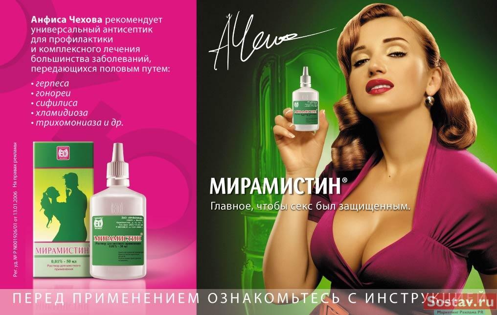 Чистый секс с Анфисой Чеховой.