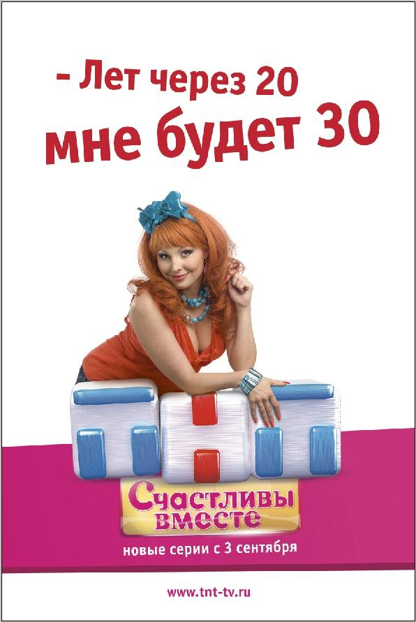 http://www.sostav.ru/articles/rus/2007/06.08/news/images/1tnt1.jpg