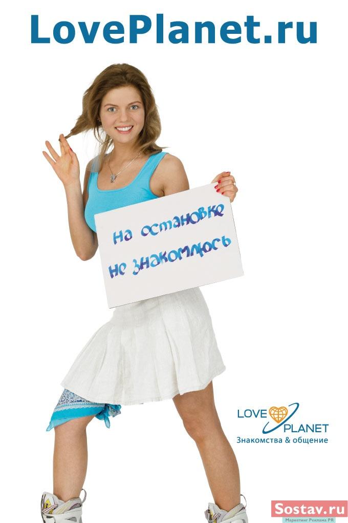 My Love Net Знакомства