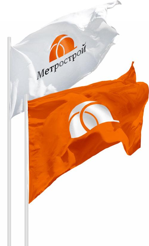 фирменные флаги; * флаги городов, областей, краев