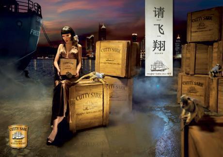 Реклама виски